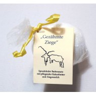 "Goat's Milk Bathbomb ""Tamed Goat"" with Milk Fragrance"